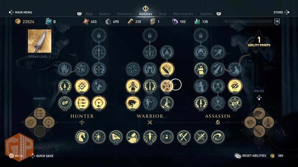 آپدیت اسلحه ها در بازی Assassins's Creed Odyssey