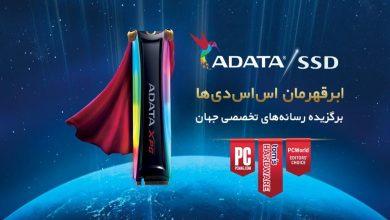 Photo of بهترین برند SSD در بازار کدام است؟