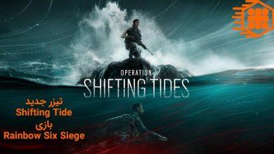 Photo of تیزر Shifting Tides از جزئیات اپراتورهای جدید بازی Rainbow Six Siege