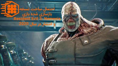 Photo of احتمال عرضه Resident Evil 3: Nemessis Remake در سال ۲۰۲۰