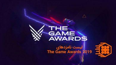 Photo of اعلام رسمی لیست نامزدهای The Game Awards 2019
