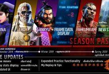 Photo of بازی Tekken 7 دو مبارز دیگر معرفی کرد