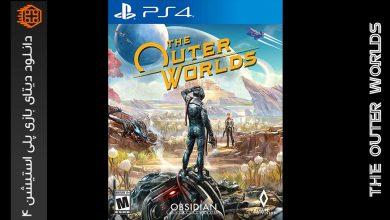 تصویر از دانلود دیتای بازی The Outer Worlds برای PS4